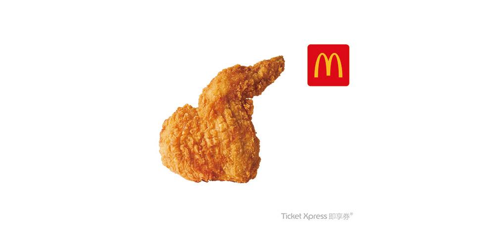麥當勞辣味麥脆鷄翅即享券
