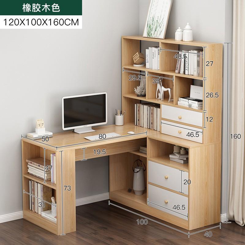 簡約現代小戶型臥室轉角書桌帶右邊書柜書架組合寫字桌L型書桌柜豆豆1小店