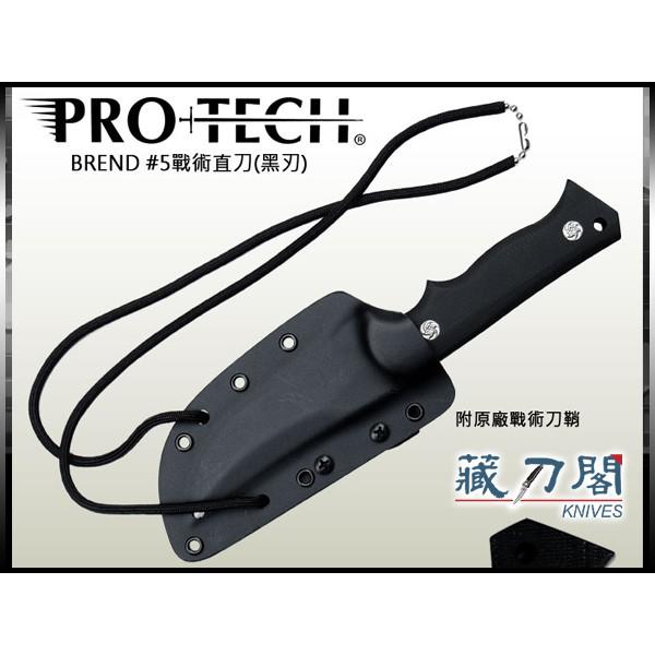 《藏刀閣》Protech-(2505)Brend Combat Companion-戰術直刀(黑刃)
