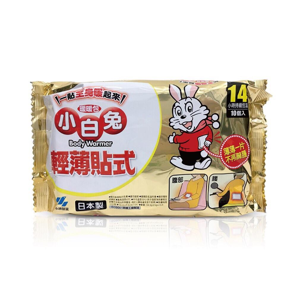 【小林製藥】小白兔暖暖包貼式14小時 10入/包 暖包 貼式 日本製 持續14小時 (10P)