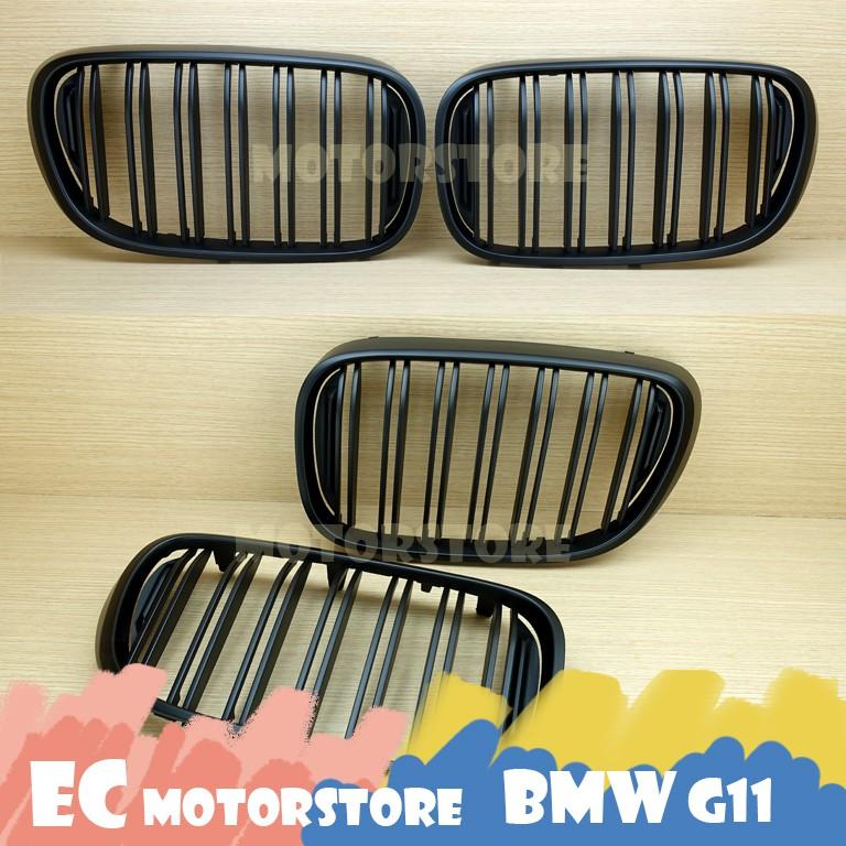 BMW 2016~2017 7系列 G11 G12 雙槓 霧黑 鼻頭 水箱護罩