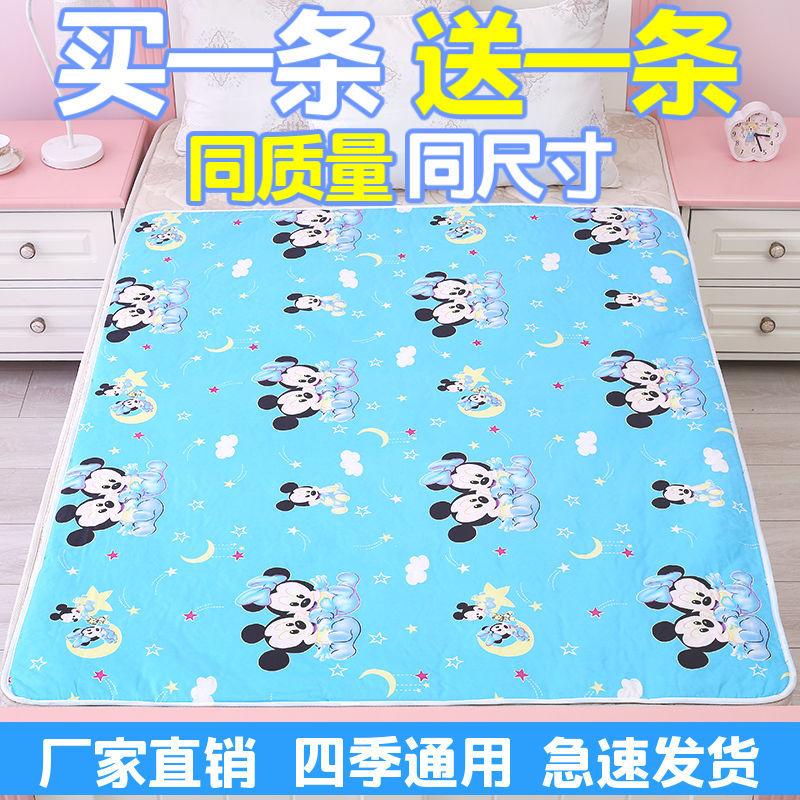 防水姨媽床墊月經墊隔尿墊純棉寶寶護理可用品防漏大號嬰兒透氣洗