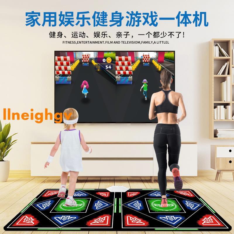 跳舞毯家用電視電腦兩用無線單雙人遊戲毯跑步瘦身減肥體感跳舞機簡森元素~