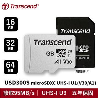 創見 USD300S 16GB 32GB 64GB microSDXC UHS-I U1 V30/ A1 記憶卡 附轉卡 臺北市