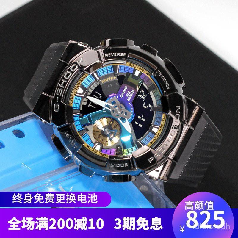 卡西歐G-SHOCK 彩虹金屬盤防水男手錶GM-110B-1A/GM-110-1A/G-1A9 xEUH