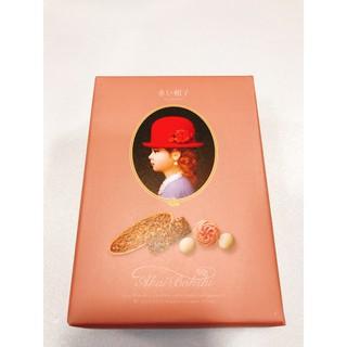 日本餅乾  日系零食 紅帽子禮盒  紅帽禮盒 年節禮盒 AKAI BOHSH 優雅帽(粉帽) 臺北市
