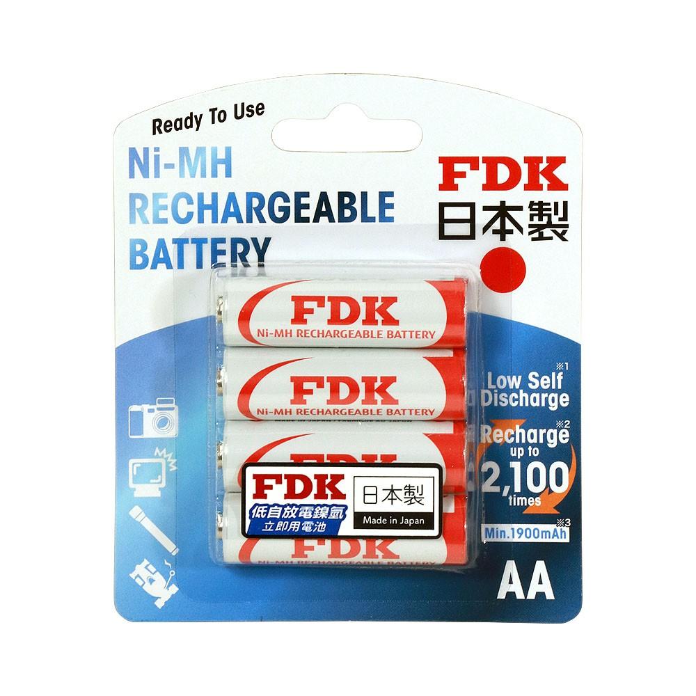 FDK 日本製 大容量低自放電3號鎳氫充電電池 2000mAh (8入)