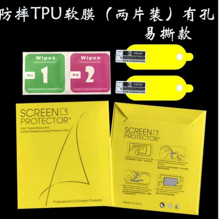 TPU黃金軟膜 小米5/6手環保護膜 /TPU黃金軟膜(兩片帶包裝)