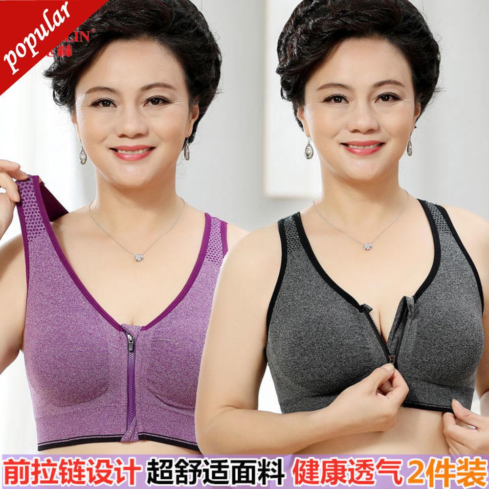 驚喜上新價俞兆林前扣拉鍊無鋼圈媽媽內衣女士大碼背心中老年睡眠運動文胷罩
