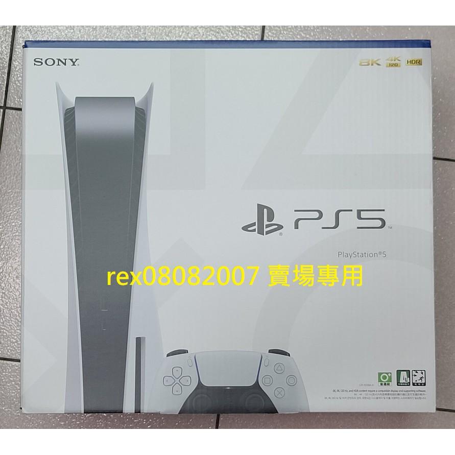 【現貨不用等】PlayStation5 台灣公司貨 光碟機版主機組合 含保固1年 (搜索用:PS5、Switch、NS)
