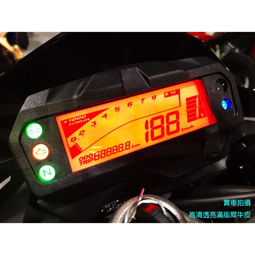 「SIREN」頂級熱修復螢幕犀牛皮、抗UV保護貼YAMAHA-FZS150(17-18)