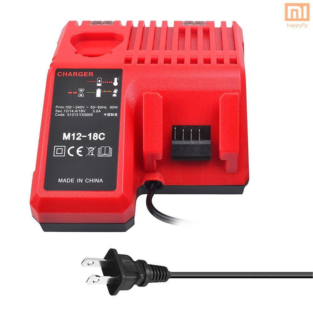 MHF  替代米沃奇M12-18C鋰電池充電器milwaukee12 V-18V電池充電器寬電壓,美規