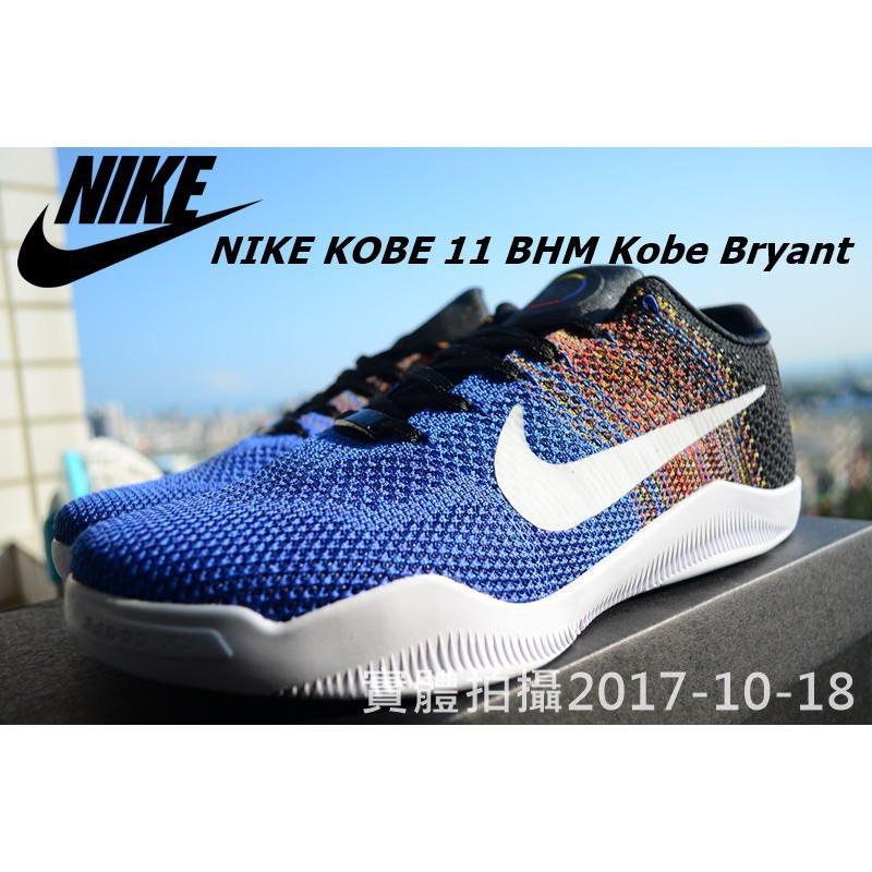 info for 7a15a 3fb47 NIKE KOBE 11 XI BRAVE BLUE 11代勇氣藍編織822675-404   蝦皮購物