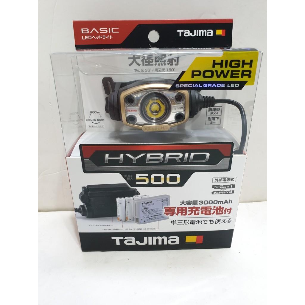 [曾旺]TAJIMA 田島 LE-E501D-SP 500流明 充電式 LED 頭燈 雙能源 防水IPX4