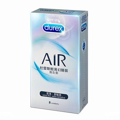 日森人文藥局【Durex 杜蕾斯】AIR輕薄幻隱裝保險套(8入) (0.01 岡本)