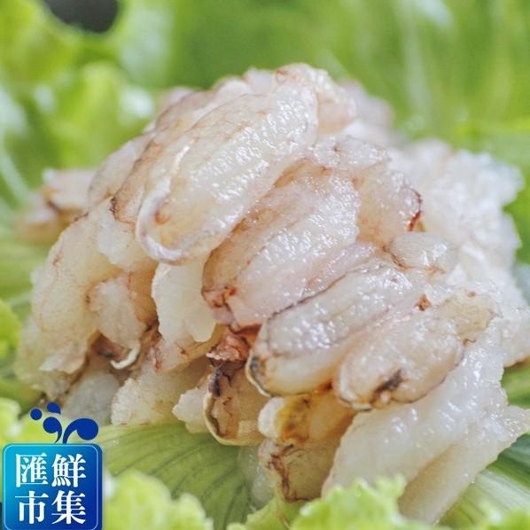 【海鮮嚴選】蟹管肉-中