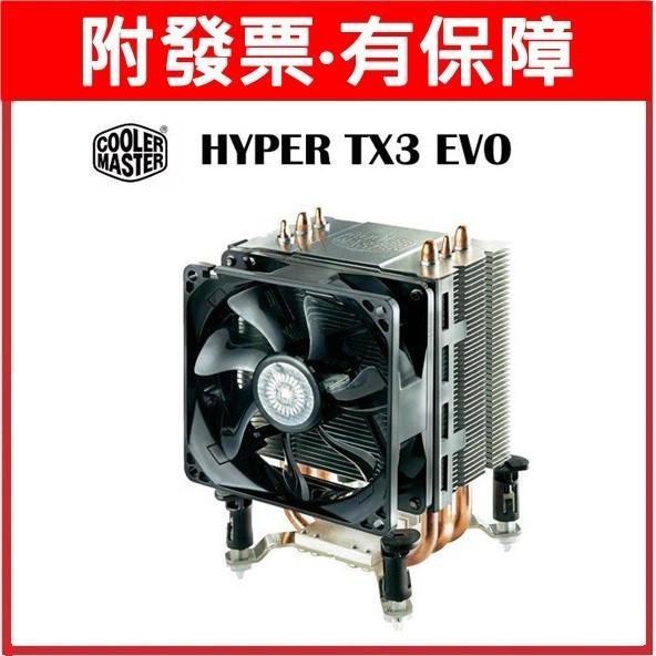 附發票  酷碼 Cooler Master Hyper TX3 EVO 塔型 CM TX3 CPU風扇