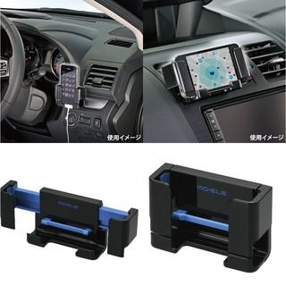 【MINA 米娜日本汽車精品】CARMATE 橫縱對應 智慧型手機架  黑藍  ME60 新北市