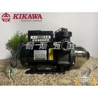 【耐斯五金】『破盤大特價』KQ400NE 1/ 2HP 木川泵浦 電子穩壓不生鏽加壓機 東元低噪音馬達『2019新款』 桃園市