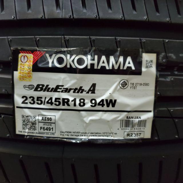 新北輪胎 福氣拍賣網 橫濱輪胎 AE50 235/45/18 日本製 破盤價