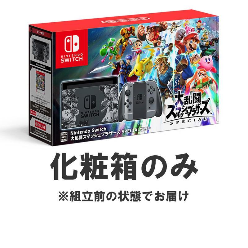 【玩具日本通】已絕版 任天堂 日本 官網 限定 任天堂明星大亂鬥 同捆機 外盒 化妝箱 Nintendo Switch