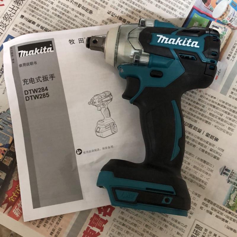 Makita 牧田DTW285外匯 全新扳手機