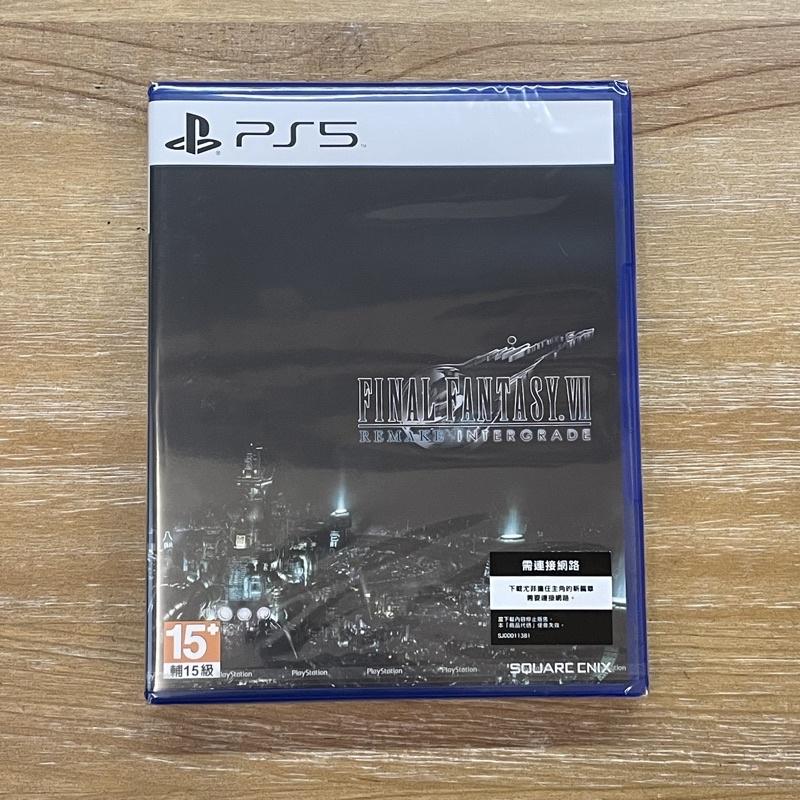 PS5 全新FF7 Final Fantasy 7 REMAKE INTERGRADE