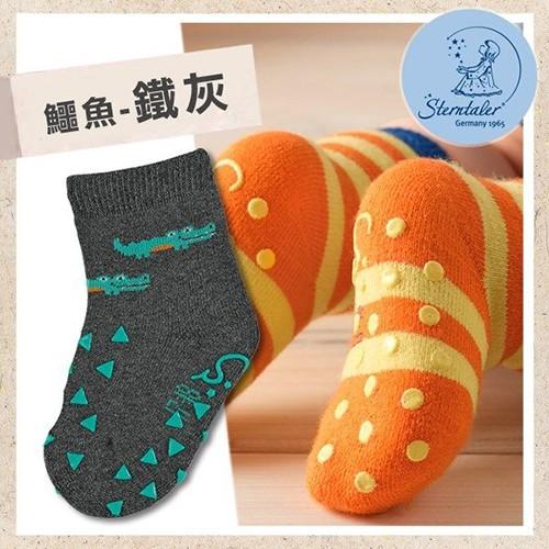 STERNTALER 防滑學爬襪子-鱷魚鐵灰(8-11cm) C-8011602-592