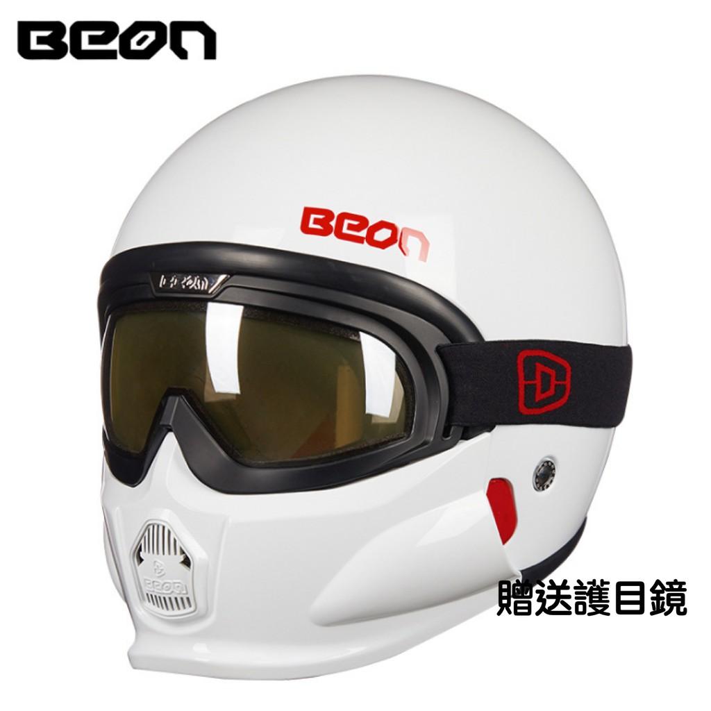 全罩式安全帽 復古可拆 BEON T703 含風鏡 安全帽