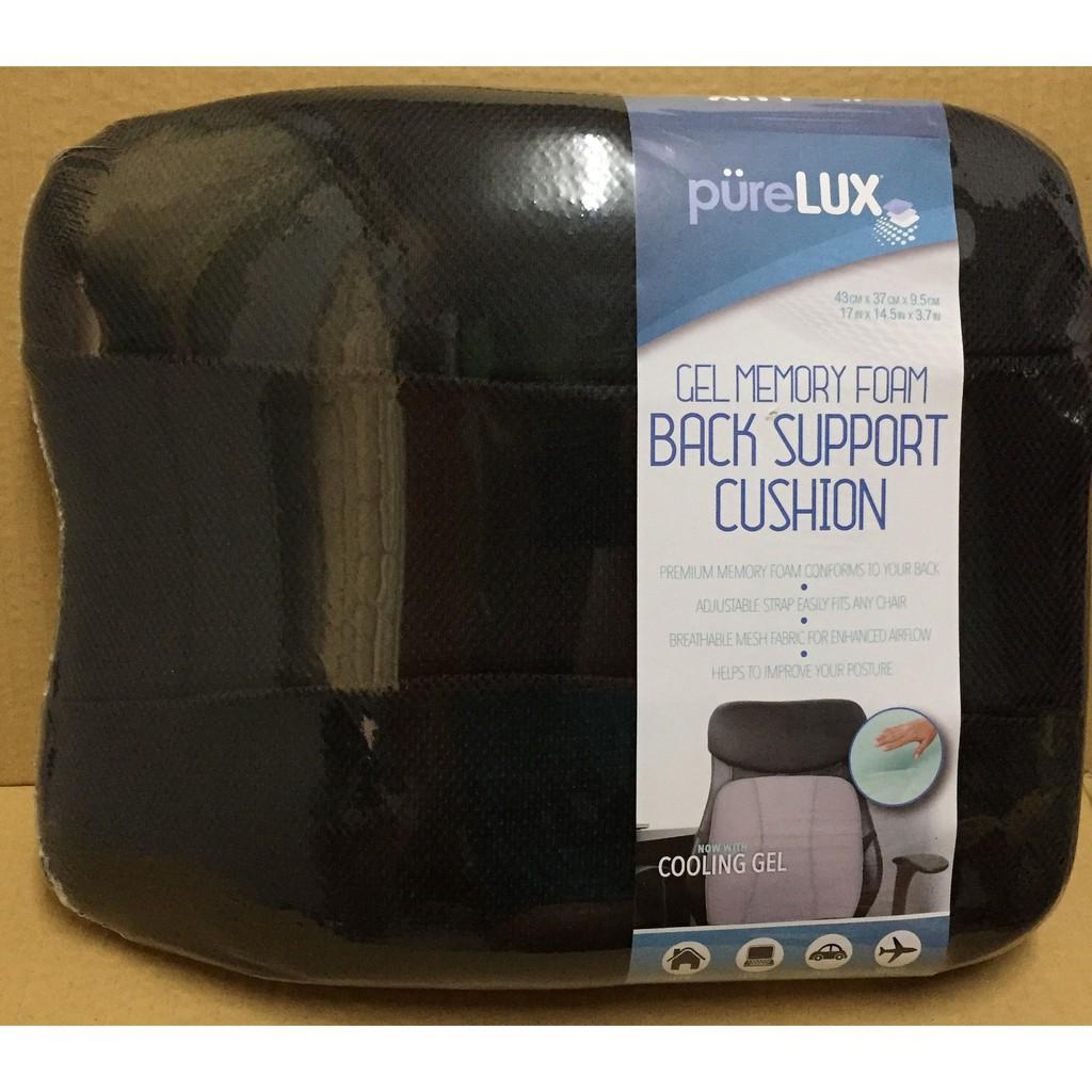 purelux 記憶靠墊 腰靠 凝膠記憶靠墊 costco 代購 好市多