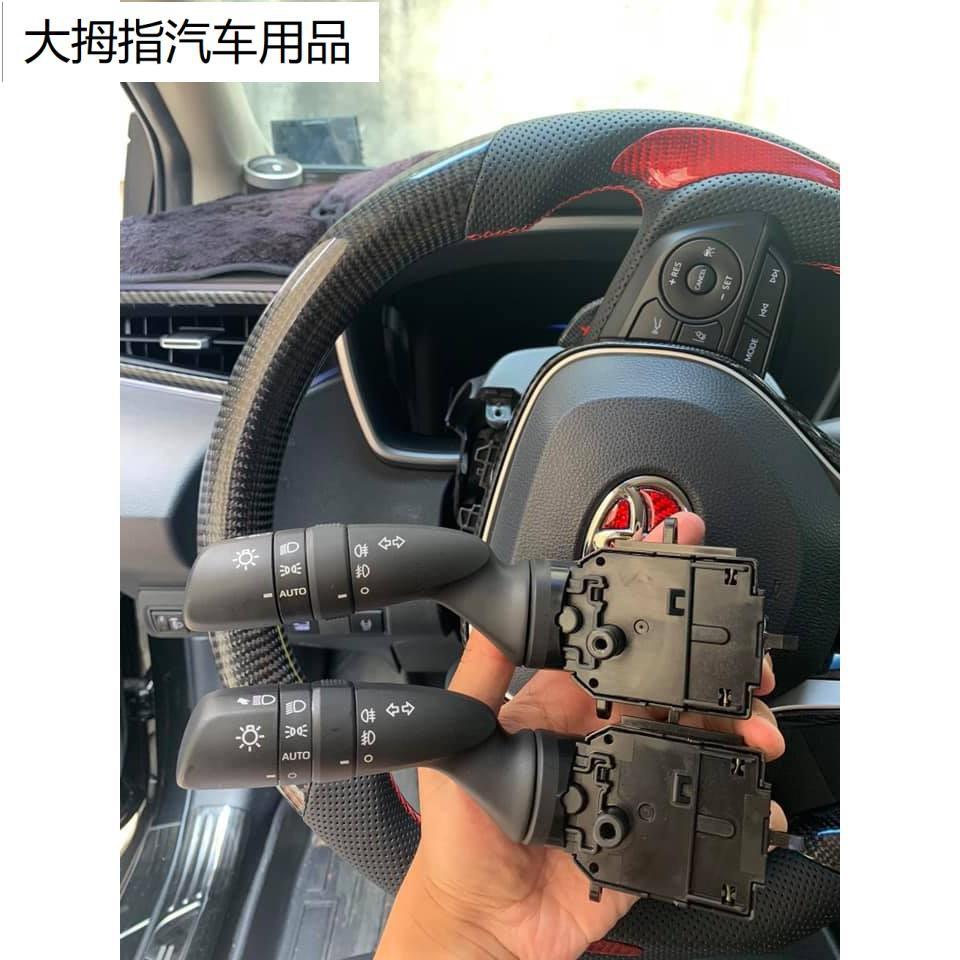 【認準大拇指】豐田TOYOTA 5代RAV4 ALTIS12代 專用改裝方向盤大燈撥桿 大燈AUTO關閉功能 撥桿