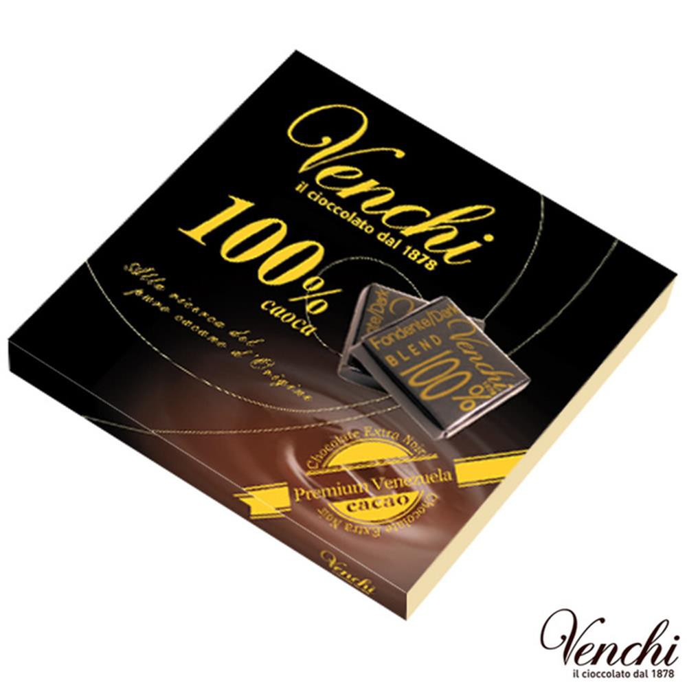 義大利Venchi100%可可純黑巧克力48g 蝦皮24h 現貨
