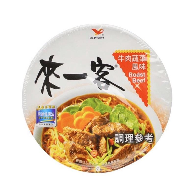 來一客 泡麵 鮮蝦魚板 牛肉蔬菜 京燉肉骨 韓式泡菜 一箱12入 現貨