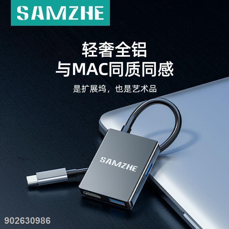 台灣 現貨 cat6網路線 cat6a網路線 山澤Type-c轉HDMI/USB擴展塢轉接手機筆記本高清Switch投屏