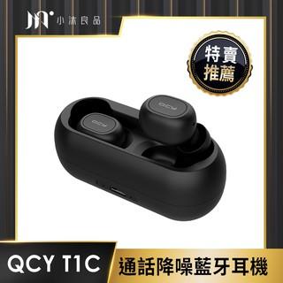 QCY T1C 通話降躁真無線藍牙耳機-晶片升級版(藍芽5.0 APP自定義操作) 嘉義市