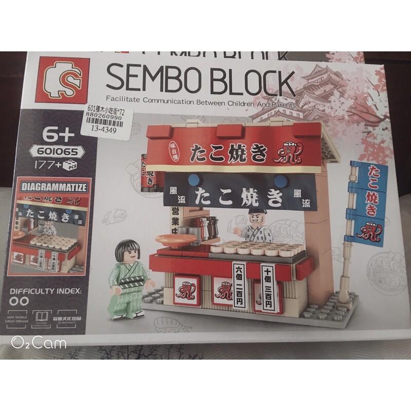 日式攤車拼裝積木玩具盒