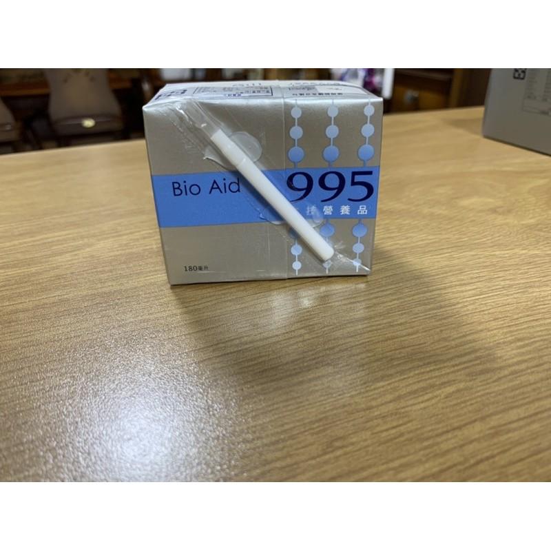 葡萄王 葡眾995-超級營養液
