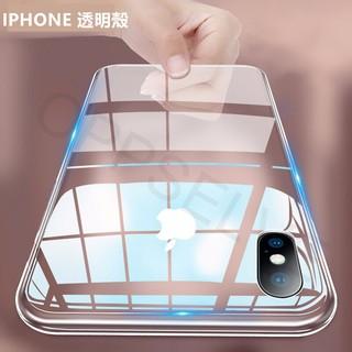 正版 透明殼 IPhone手機殼 軍功防摔 空壓殼 XR IX Xs Max 6 6s 7 8 Plus 保護殼 保護套