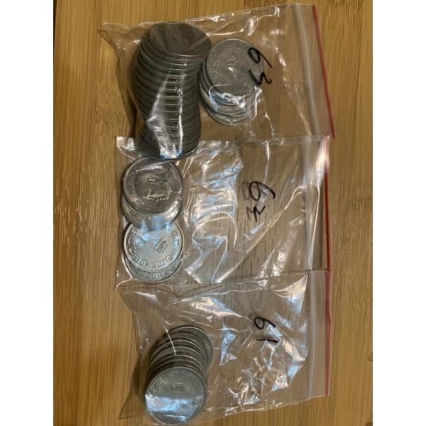 中華民國59、60、61、62、63、64、65、年出廠/大五元硬幣