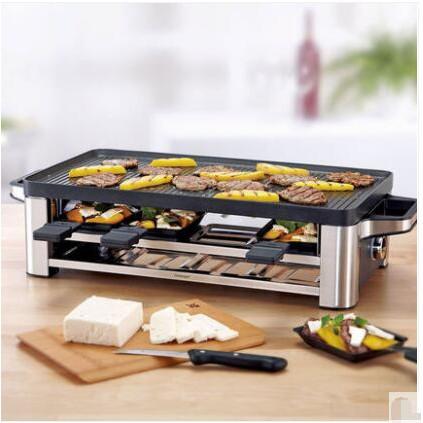 煎烤機 德版WMF進口福騰寶多功能電烤爐家用燒烤機不黏無煙烤肉機盤 220V