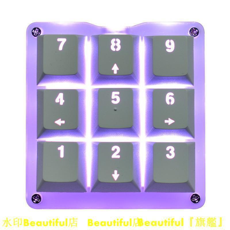 琪琪優品鋪19鍵機械鍵盤小鍵盤osu鍵盤音游鍵盤宏編程鍵盤迷你便攜自定義鍵盤