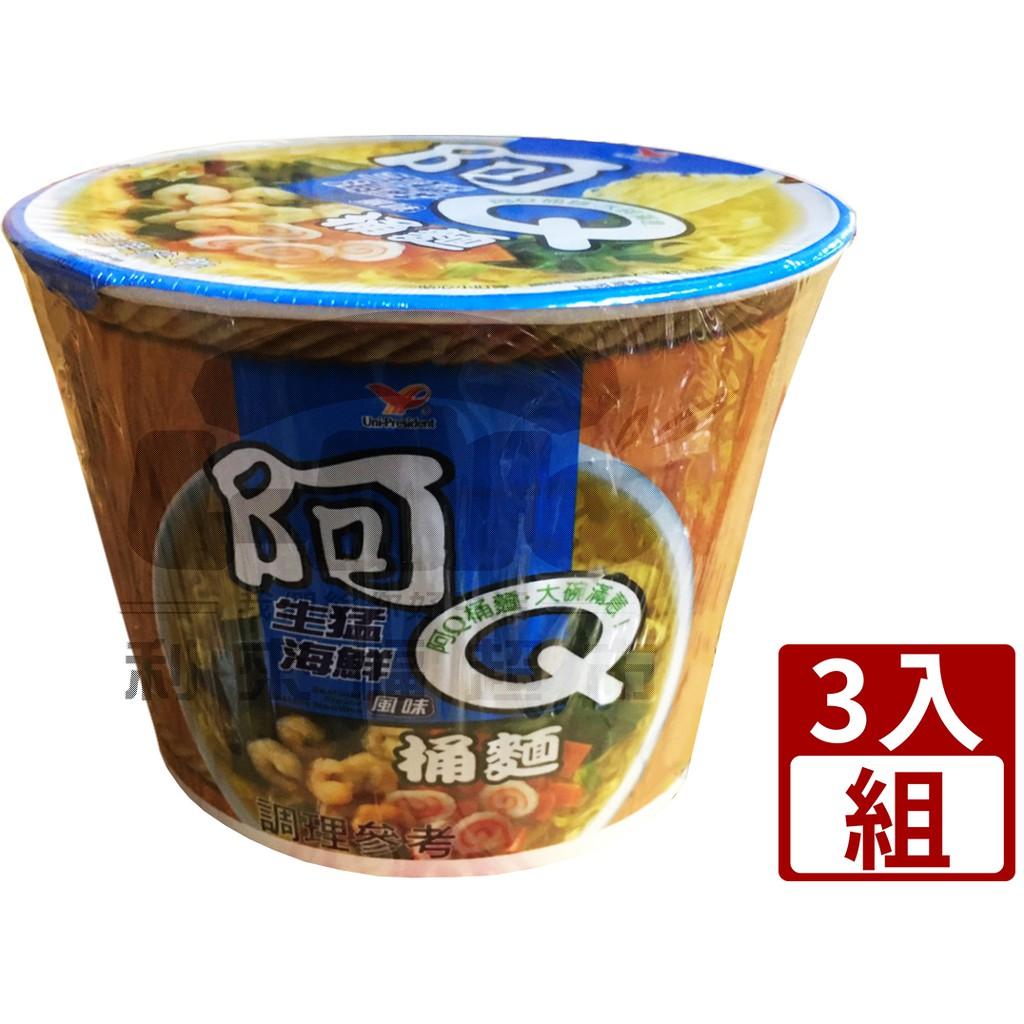 【利來福】阿Q桶麵.生猛海鮮風味98g(3入/組)