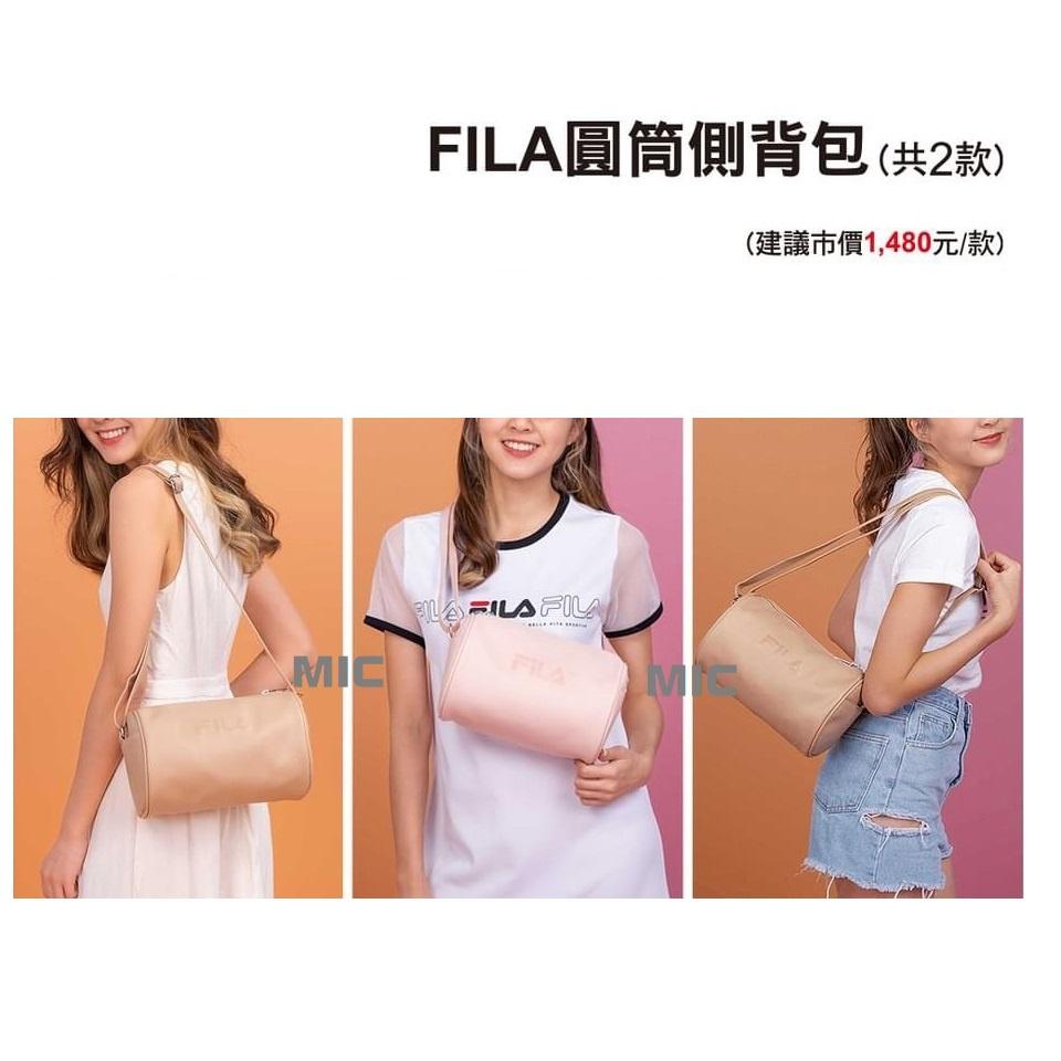 現貨 7-11 FILA 圓筒 側背包 奶茶 粉紅 圓筒 側背包 化妝包 集點