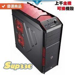 EVGA RTX3080 FTW3 Ultr UMAX S330 960GB 2.5吋 0D1 電腦主機 電競主機 電腦