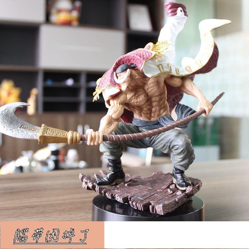 困海賊王 王 白胡子 手辦 一番賞B賞 劇場版 模型擺件
