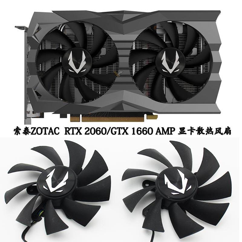🌸🌸台灣現貨免運喔🌸🌸 索泰ZOTAC GeForce RTX 2060/GTX 1660 AMP 顯