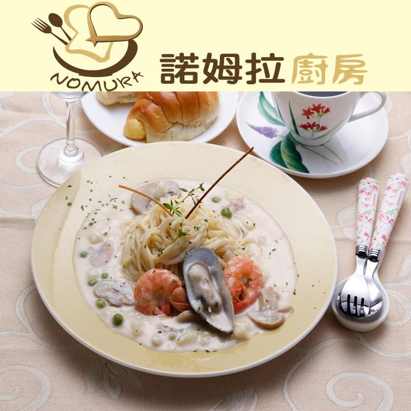 諾姆拉廚房-茄汁海鮮 3入 + 奶油海鮮 3入( 不含麵/飯 )