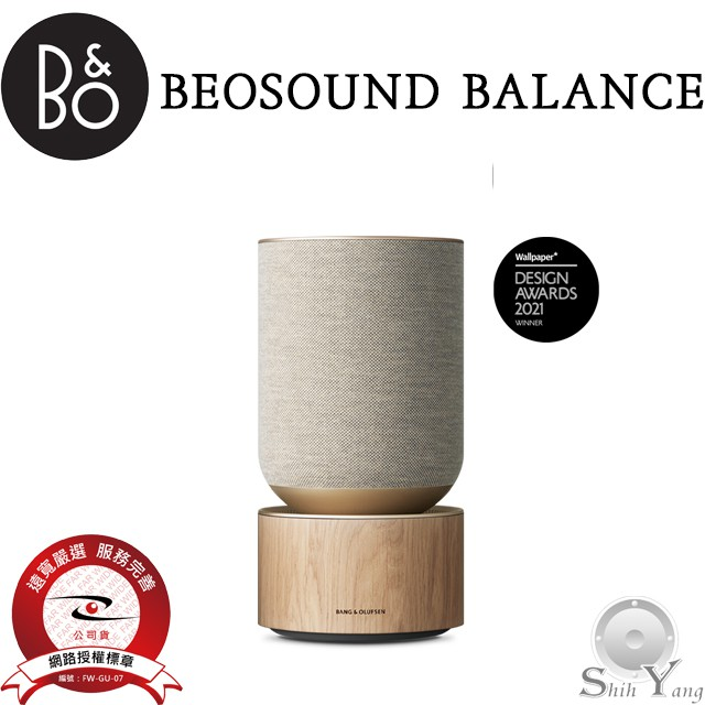 B&O BEOSOUND BALANCE 高質感家用音響 藍芽 WIFI串流 公司貨 保固二年