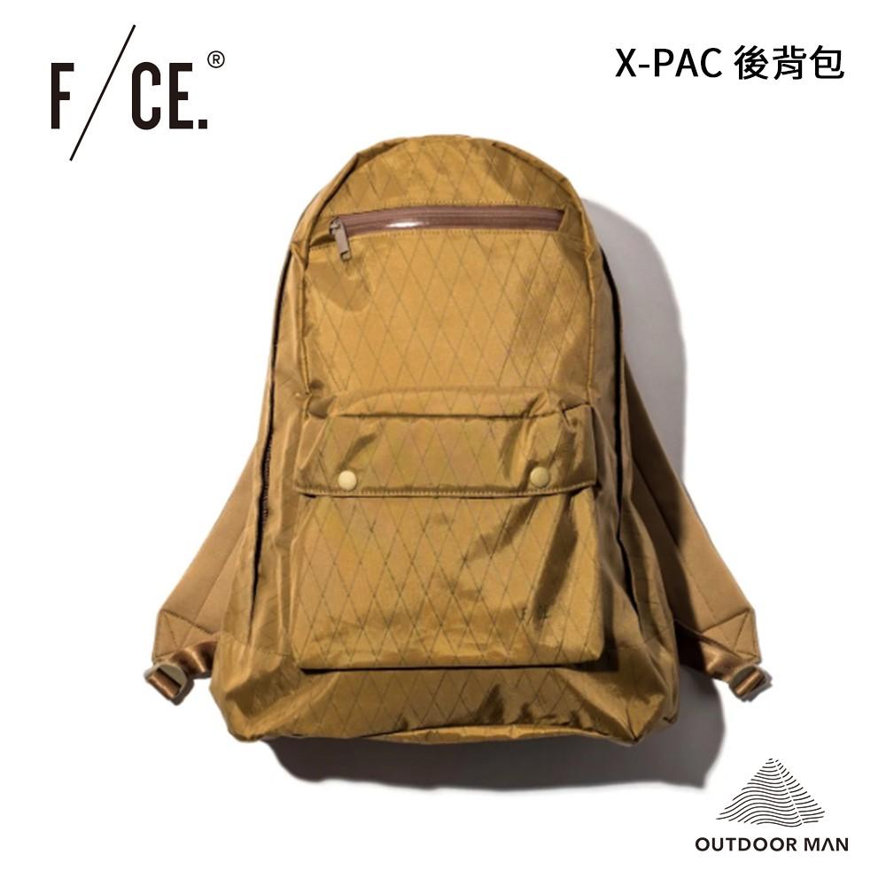 [F/CE] X-PAC 後背包 (含筆電夾層)