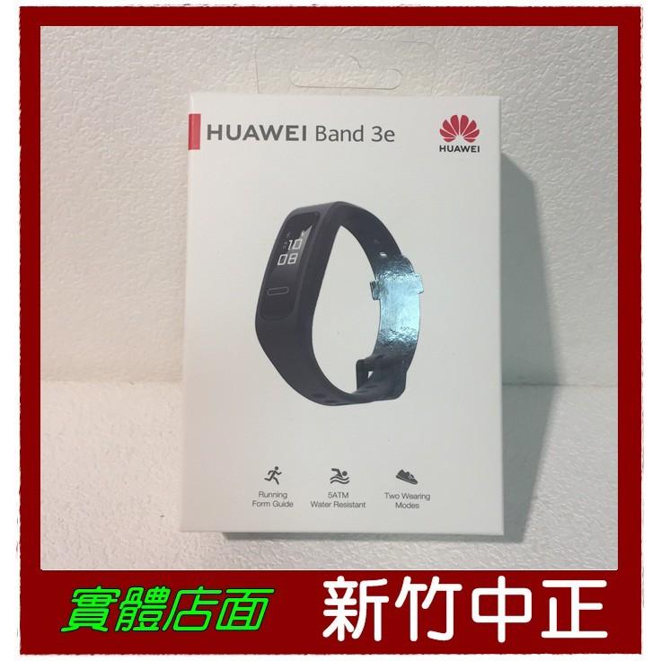 華為 HUAWEI Band 3e 智慧手環 原廠公司貨含發票 非 小米手環3 小米手環2 小米手環【新竹中正】